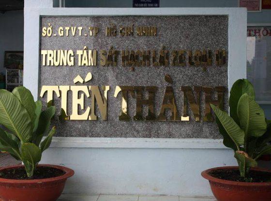 TRường Tiến Thành trực thuộc sở GTVT tpHCM